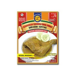 Seasoning Curry 50 grams DK