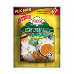 Ketupat Nona Rice Cake 30 x...